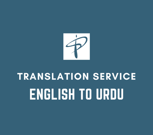 english-to-urdu-translation-services-500x500.png